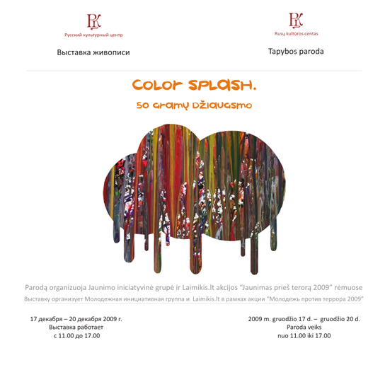 color-splash-poster